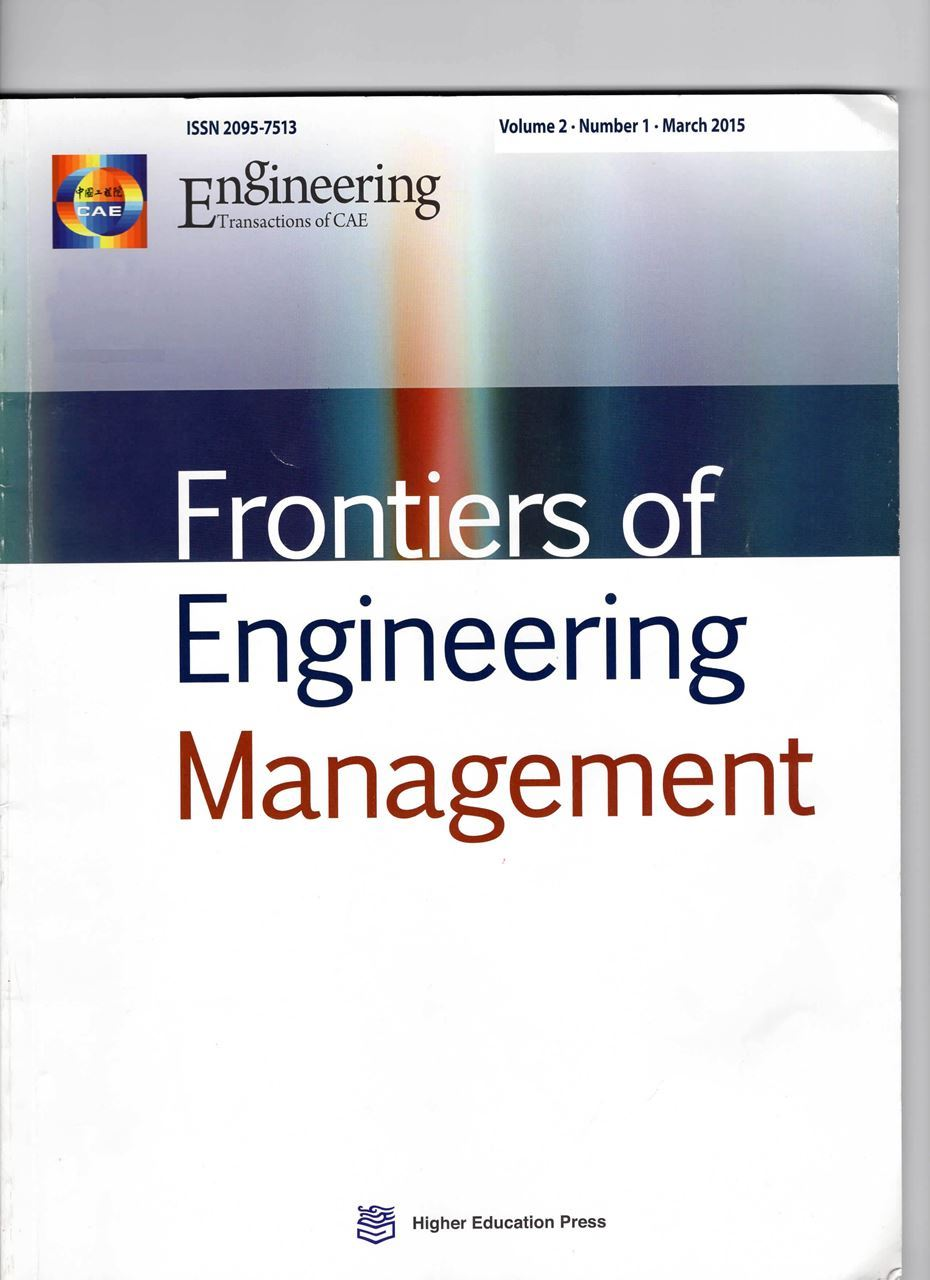 ASEM World Headquarters - CFP Frontiers of Engineering